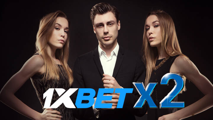 Lucky Friday Promotion 1xBet